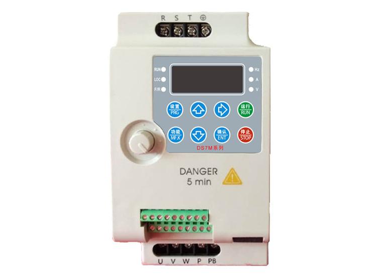 德弗斯 DS7M系列 迷你型变频器